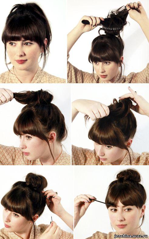 Прическа на средние волосы с челкой пошагово
