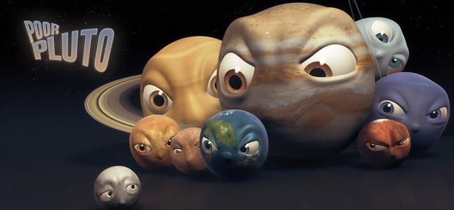 Загадки космоса: почему Плутон больше не планета?
