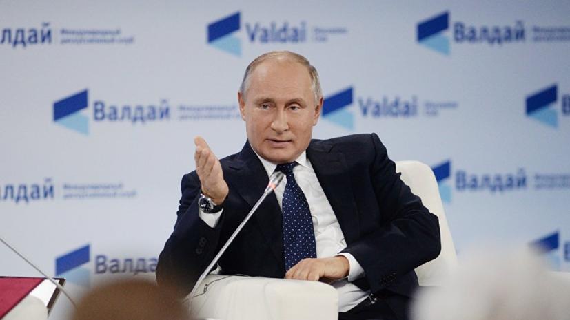 Путин заявил о готовности налаживать отношения с новыми властями Украины