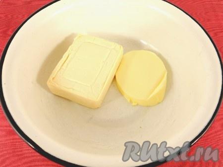 Сельдь с сыром