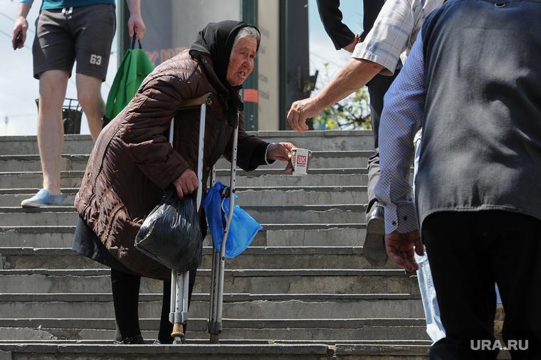 Почему Москва стала столицей бедных