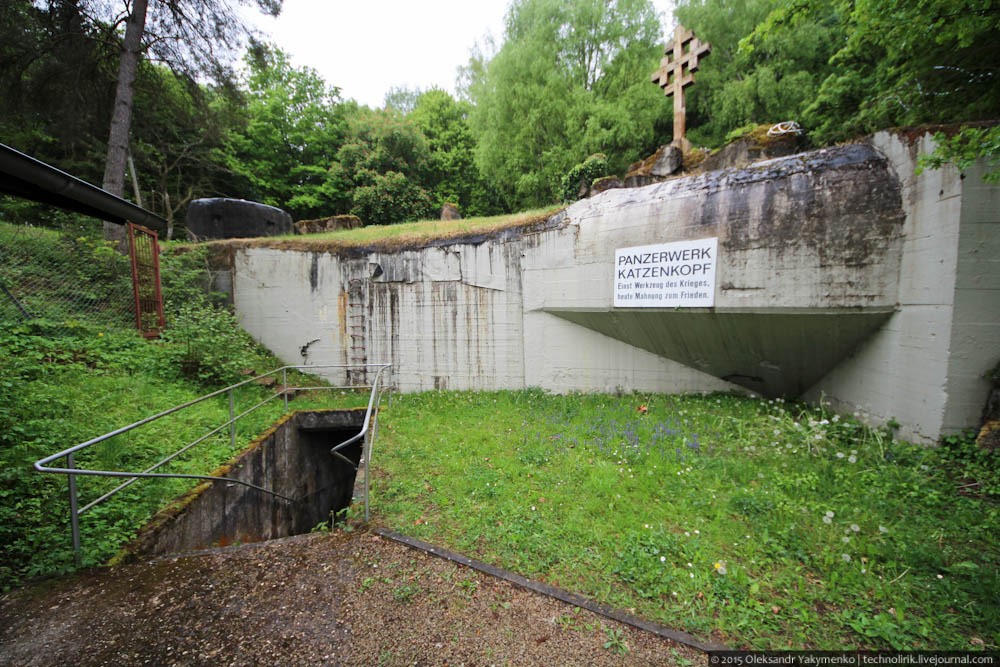 Бункер Третьего рейха