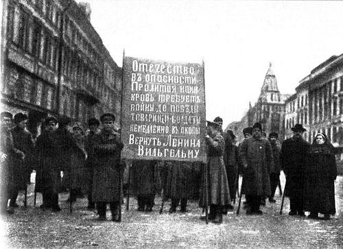 Британский историк: В1917 году Ленину помогли деньги немецких спекулянтов