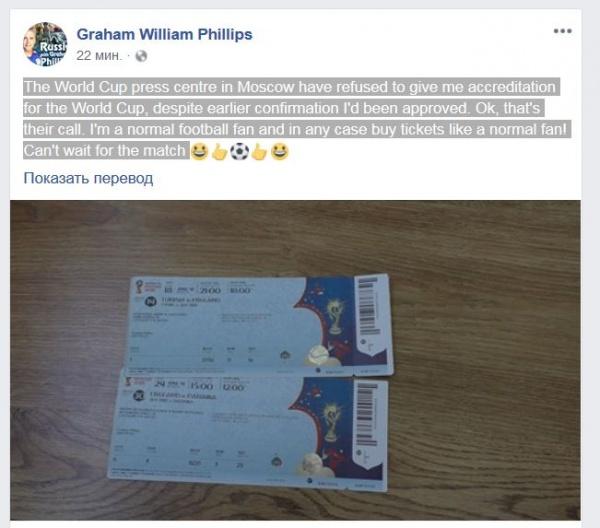 Пресс-центр ЧМ-2018 вМоскве отказал ваккредитации Грэму Филлипсу