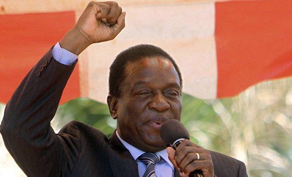 Новый президент Зимбабве Мнангагва обещает вернуть земли, отобранные при правления Мугабе