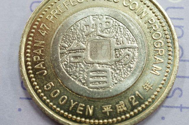 На Мосбирже начались торги иеной