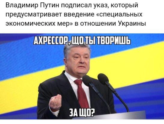 Украинским собственникам нед…