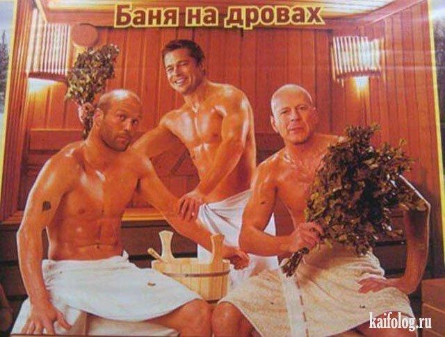 два парня в бане порно фото