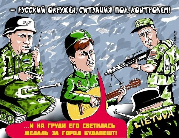 Россия переходит к зеркальным мерам в отношении польских и прибалтийских вандалов