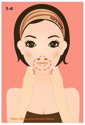 1-4. Упражнение для укрепления области рта и подбородка, подъема уголков губ.