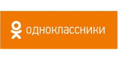 «Одноклассники» отрицают наличие в соцсети цензуры