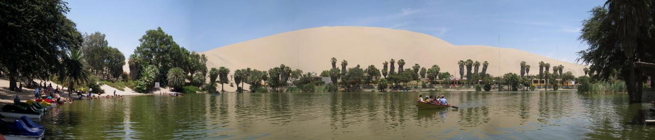 Уакачина - мистический город-оазис