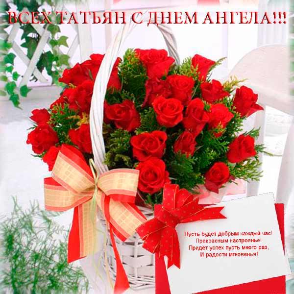 Цветные поздравления к дню рождения