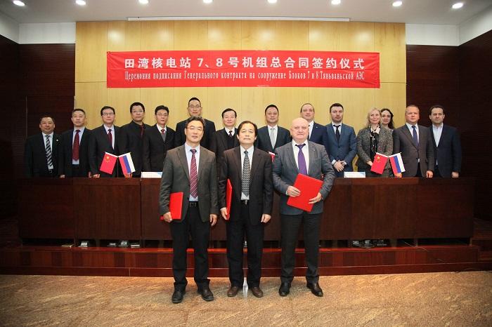 Россия и Китай подписали исполнительные контракты по сооружению АЭС «Тяньвань» и «Сюйдапу»