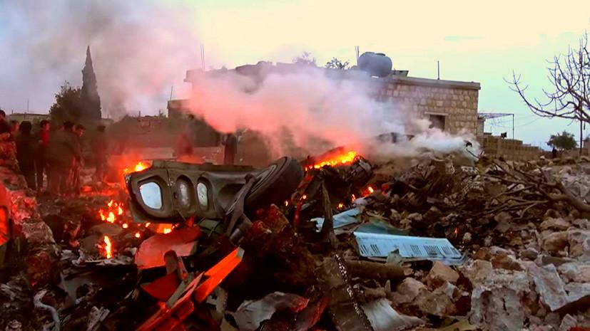 Иностранцы о сбитом Су-25 в Сирии: «наши СМИ нам соврали! С русским самолетом и пилотом, все было совершенно не так!»