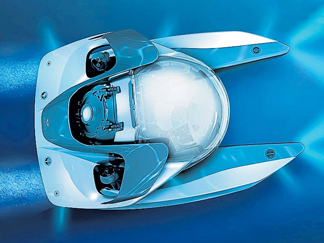 Легендарный британский производитель спорткаров начал выпуск подводных лодок