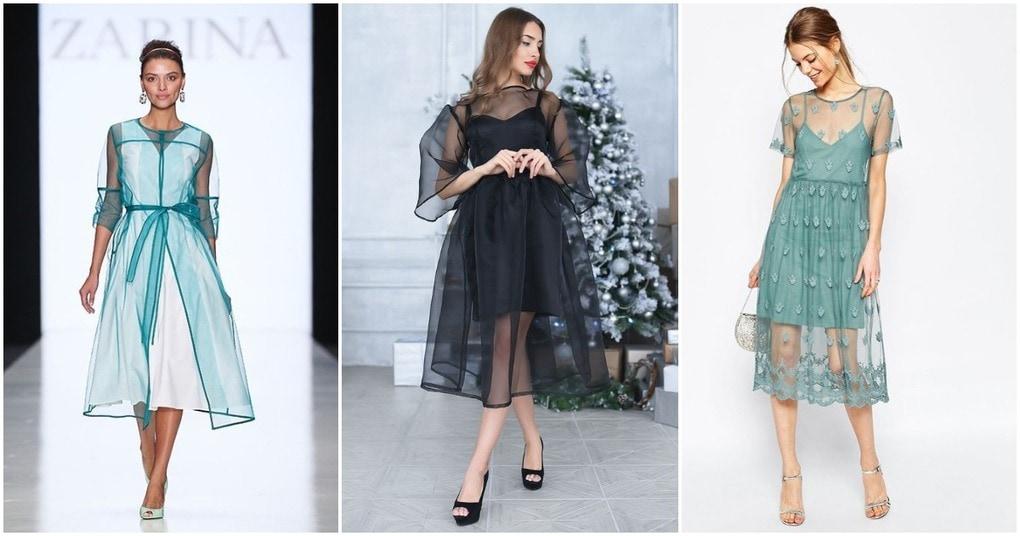 Необычный тренд: интересные образы с прозрачными платьями