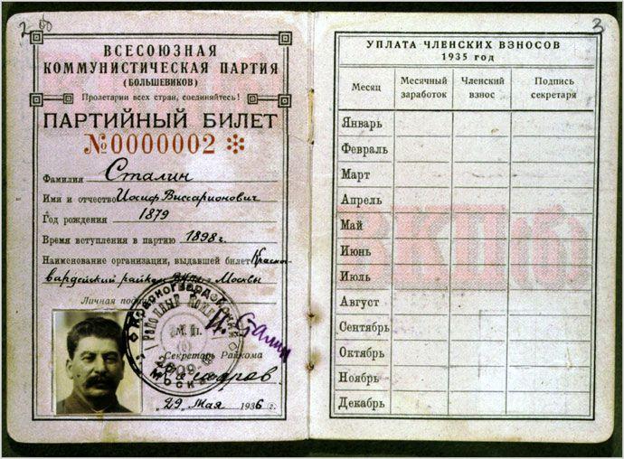 Сталин, вождь, вещи, СССР, история