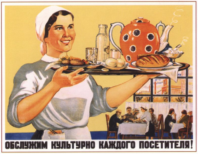 Про советский общепит