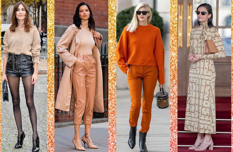 Бежевый, коричневый и оранжевый завоевывают внимание звезд осенью 2018
