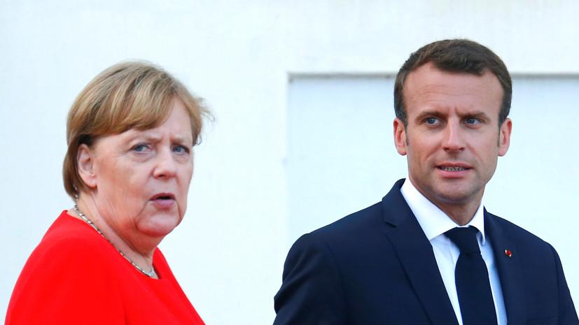Меркель и Макрон прокомментировали выборы в ДНР и ЛНР