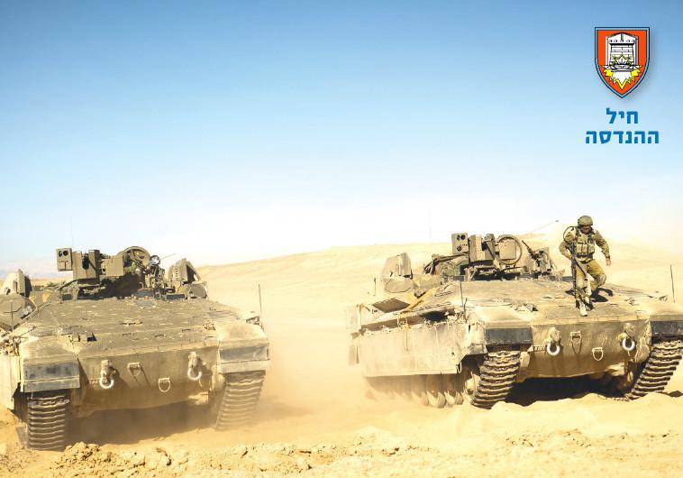 Современная бронетанковая техника Армии обороны Израиля