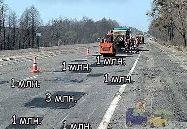 «Дорожники» получили миллиарды рублей, но ничего не построили