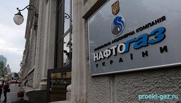 Украину ждет очередное крупное повышение цены на газ