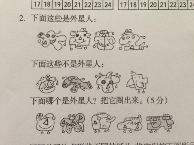 Оригинальная китайская задача на логику для школьников