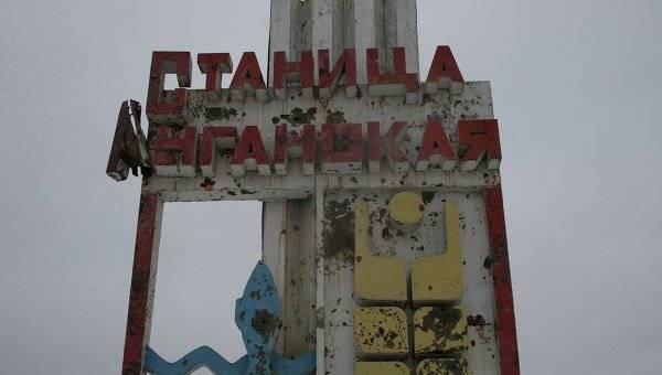 Новое соглашение об отводе вооружений из Станицы Луганской. Теперь - 28 мая