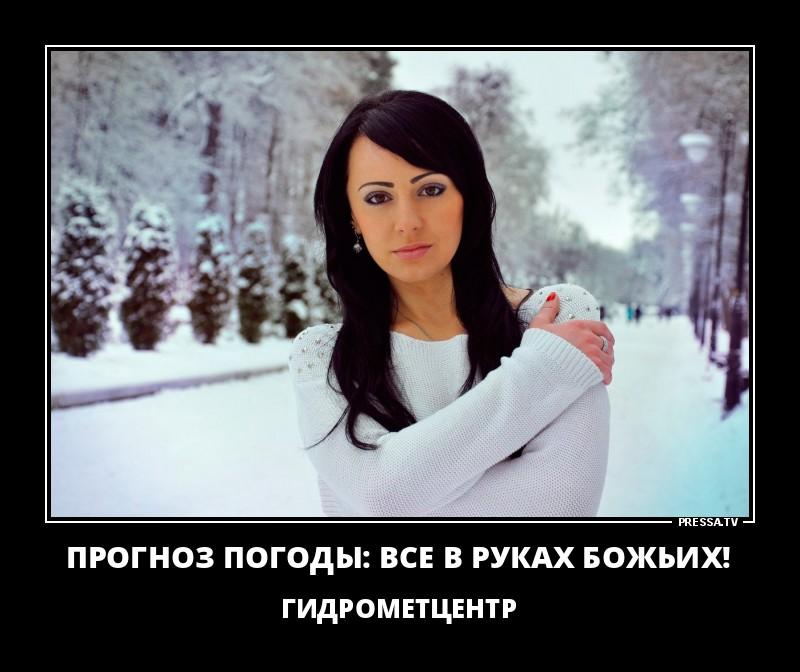 Пяяятницааа!!! Гуляют все!))