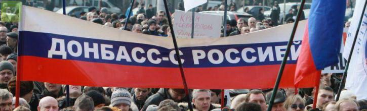 «В ближайшее время Россия зайдет в Донбасс»
