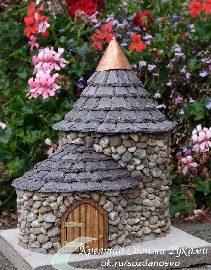 Замок из пластикового бутыля и камней - креативная идея для украшения вашего сада