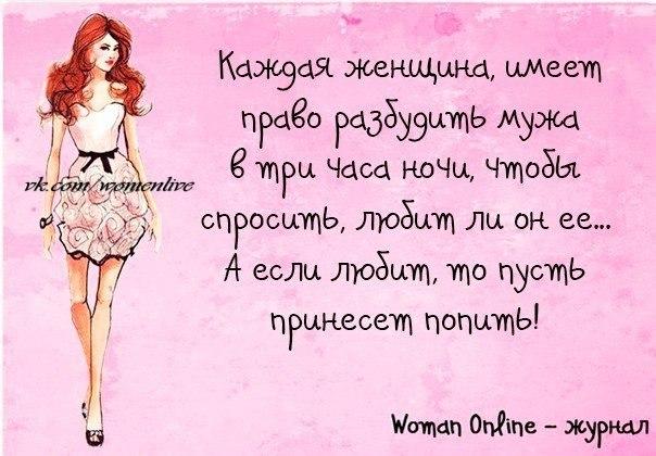 Улыбнемся! О нас, женщинах!