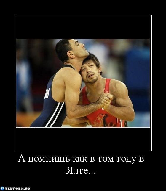 про спорт: