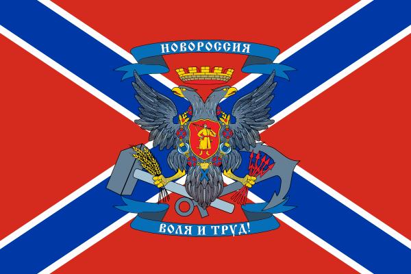 В Белоруссии призвали принят…