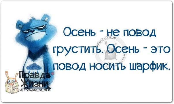 Исключительно позитивный взгляд на жизнь)