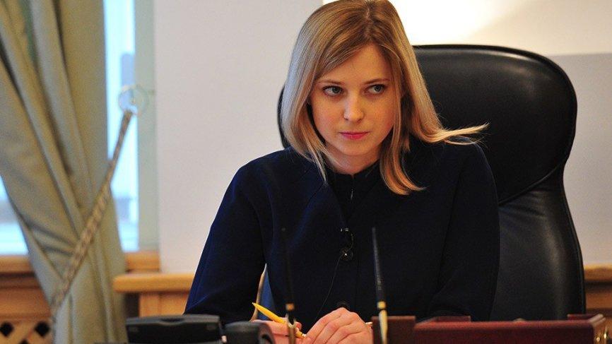 Там нет закона: Поклонская предостерегла крымчан от поездок на Украину