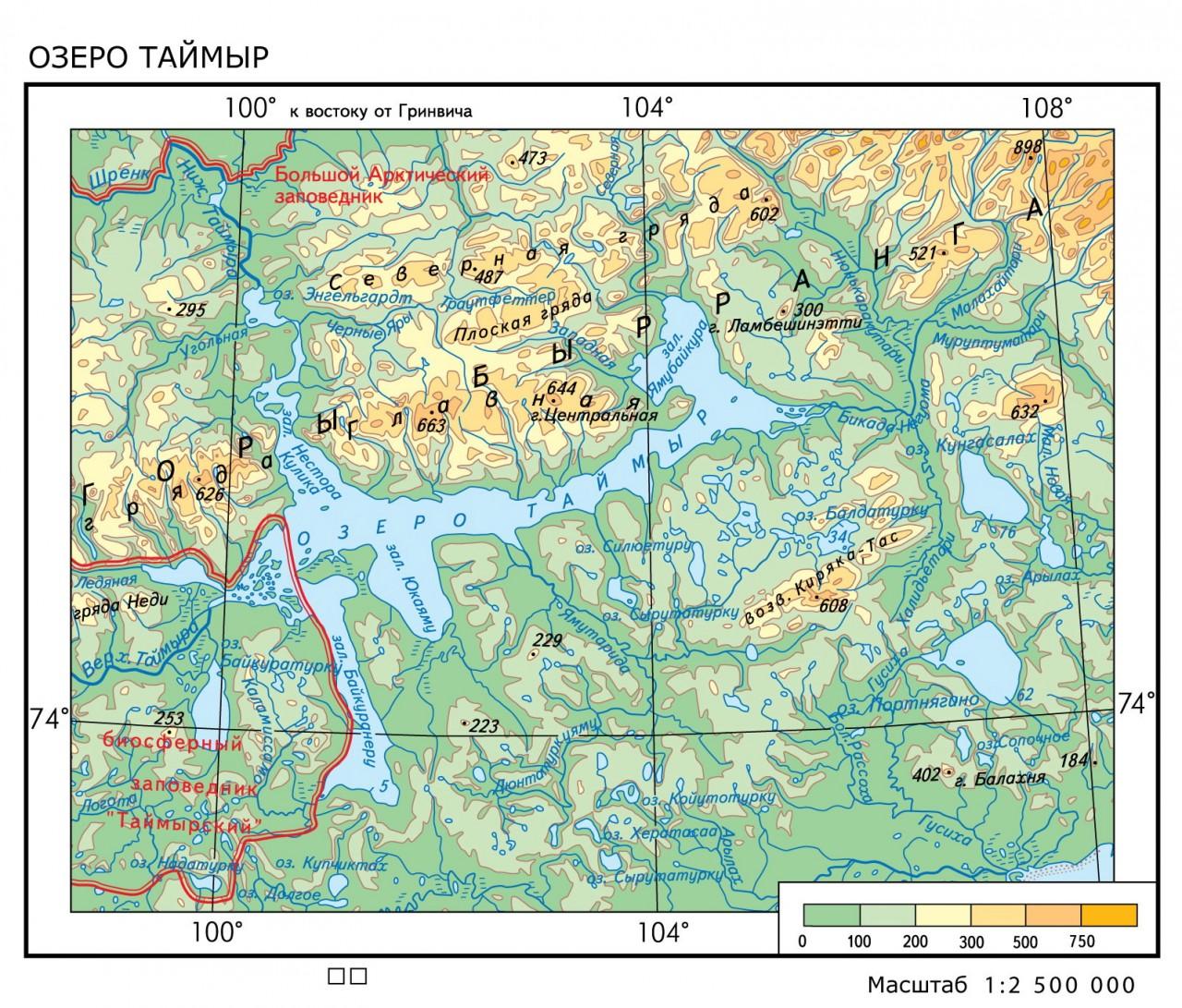 Красоты России. Озеро Таймыр - жемчужина крайнего севера России