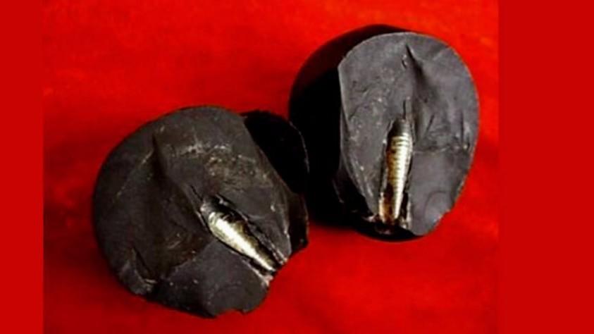 В Китае найден 300-тысячелет…