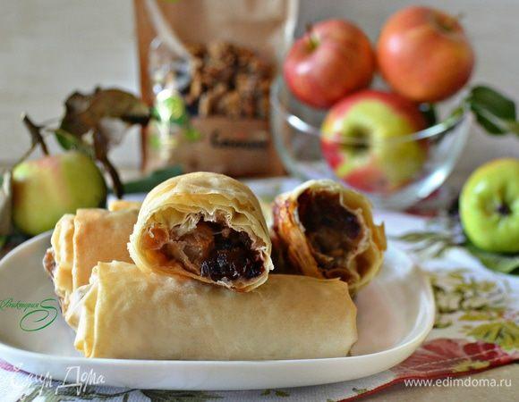 Яблочные трубочки с орехами и сухофруктами