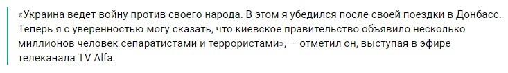 «Масштабно сдали целое подразделение»; в Германии осадили Киев по Донбассу