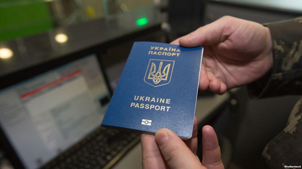 Понаехали: Крым «кишит» Украиной