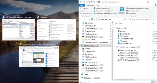 Как отключить автоматическое изменение размера окна в Windows 10