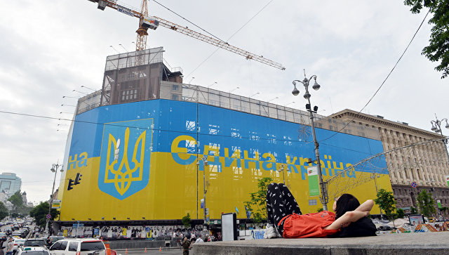Современная Украина и есть настоящая Украина