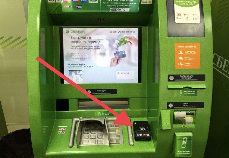 «Ведомости» сообщили о новых требованиях Visa к банкоматам в России