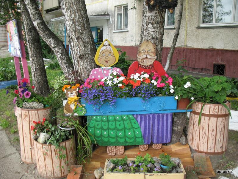 Фото поделок для двора