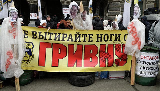 """Американские эксперты предрекли """"финансовый хаос"""" на Украине"""