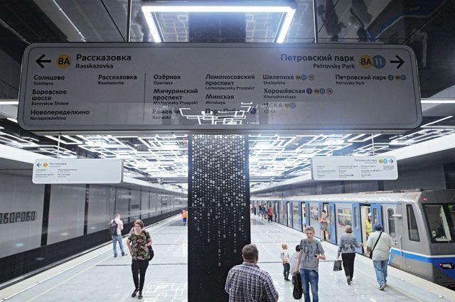 Подарок для миллионов. Как «выросла» московская подземка