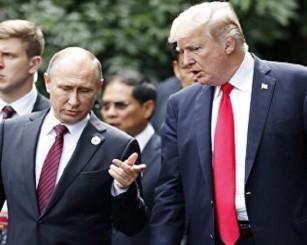 Трамп: отношения с Россией и…